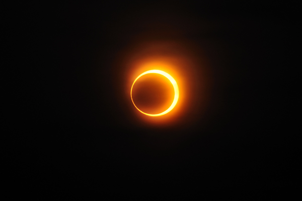 Solar annular eclipse of January 15, 2010 in   Jinan, Republic of China